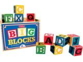 Large Abc Wooden Blocks
