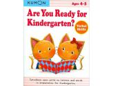 Are You Ready For Kindergarten? Verbal