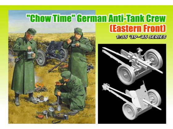 """chow Time"" German Anti-Tank Crew 1/35"