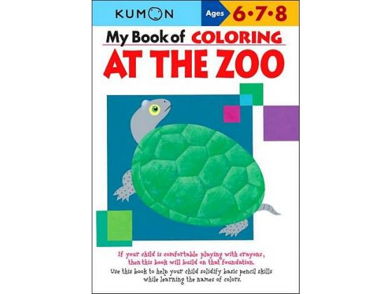 Coloring At The Zoo