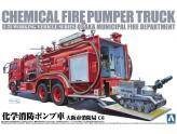 Chemical Fire Truck Osaka 1/72
