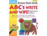 Uppercase Abc Flash Cards
