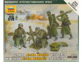 German 81Mm Mortar With Crew 1/72